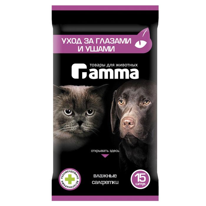 Влажные салфетки для животных Гамма для ухода за глазами и ушами, 15 штОг-13600Влажные салфетки Гамма обеспечивают не только очистку, но и полноценный уход за глазами и ушами животных. Гипоаллергенный пропитывающий состав разработан специально для ухода за глазами и удаления загрязнений из ушей собак и кошек. Позволяют быстро и эффективно удалять выделения и грязь из ушных раковин. Прекрасно справляются с удалением следов и пятен выделений из глаз на шерсти под глазами животных. Не раздражают слизистую оболочку. Безопасны при попадании пропитки в рот животного. Содержат витамин А, придающий лечебные свойства уходу за глазами и ушами. Одобрены ветеринарами для ежедневного использования. Применяйте так часто, как это необходимо. Удобный карманный размер упаковки позволяет использовать их при прогулке, в гостях и на выставках.Состав: вода, борная кислота, витамин А, пропиленгликоль, аллантоин, отдушка, консервант.Комплектация: 15 шт.Товар сертифицирован.