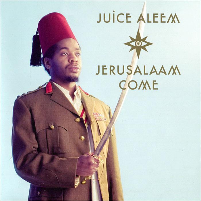 Juice Aleem Juice Aleem. Jerusalaam Come hy jungle juice blend fruits flavor e juice