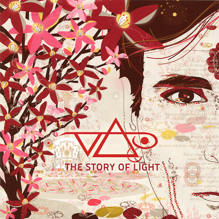Steve Vai. Story of Light. Real Illusion: Of A...