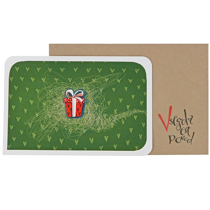 Открытка Подарок - Ручная авторская работа.NY0041117994Авторская открытка оформленная великолепным рисунком станет необычным и ярким дополнением к подарку дорогому и близкому вам человеку или просто добавит красок в серые будни. Обратная сторона открытки не содержит текста, что позволит вам самостоятельно написать самые теплые и искренние пожелания. К открытке прилагается бумажный конверт Vsegda est povod. Характеристики: Размер:15 см х 10 см. Материал: бумага. Артикул: NY4.
