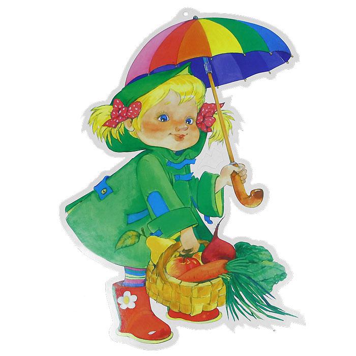 Осенние картинки для оформления в детском саду, про брата сестру