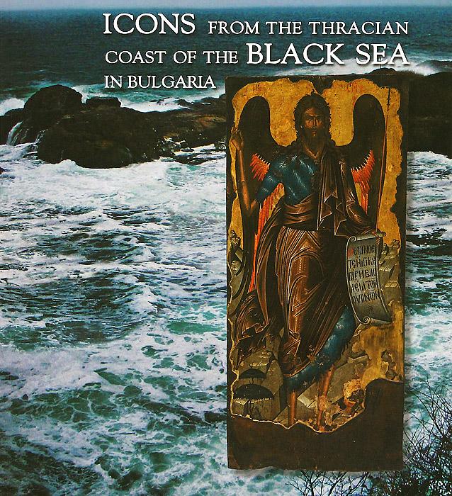 Icons from the Thracian Coast of the Black Sea in Bulgaria nikodim kondakov icons