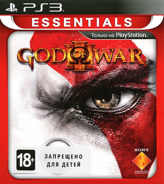 Zakazat.ru God of War III. Essentials (PS3)