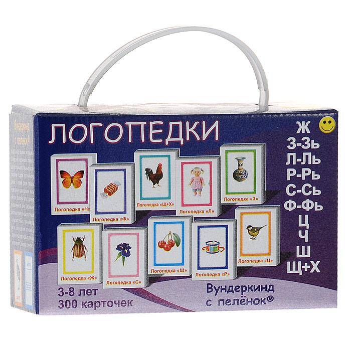 Вундеркинд с пеленок Обучающие карточки Логопедки 10 в 1  - купить со скидкой