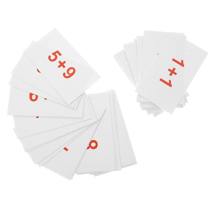 Вундеркинд с пеленок Обучающие карточки Сложение