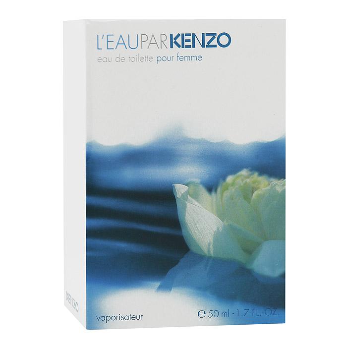 Kenzo Туалетная вода Leau Par Pour Femme, женская, 50 мл79173100Все началось с любви Kenzo к воде... источнику жизни во вселенной. Аромат Leau Par Pour Femme - это именно она, вода, простая, кристально чистая и искренняя. Классификация аромата: цветочный, цитрусовый.Верхние ноты: мята, мандарин, сирень, тростник. Ноты сердца: белый персик, амариллис, водяная лилия, перец. Ноты шлейфа: ваниль, мускус, кедр.Ключевые слова Нежный, прохладный, свежий, чувственный, легкий! Туалетная вода - один из самых популярных видов парфюмерной продукции. Туалетная вода содержит 4-10%парфюмерного экстракта. Главные достоинства данного типа продукции заключаются в доступной цене, разнообразии форматов (как правило, 30, 50, 75, 100 мл), удобстве использования (чаще всего - спрей). Идеальна для дневного использования.Товар сертифицирован.