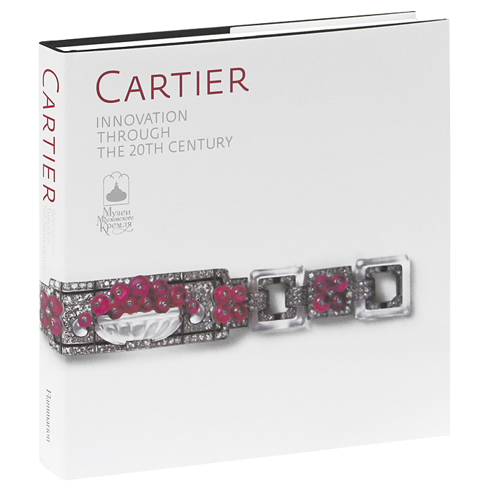 Cartier: Innovation through the 20th Century composite structures design safety and innovation