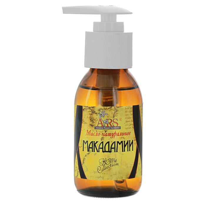 Натуральное масло Арома Роял Системс Макадамия, 100 млАРС-735МаслоARS Макадамии получено из орехов, которые считаютсясамыми дорогимив мире. Благородное масло легко восстанавливает мягкость и нежность кожи, тонизирует, увлажняет и оживляет ее. Дарит природную силуи здоровье Вашим волосам, обладает ярким манящим ореховым запахом. Активные компоненты: триглицериды стеариновой пальмитиновой кислот, пальмитолеиновую, олеиновую, незаменимые линолевую и линоленовую кислоты, витамины группы В и РР.Не содержит SLS, парабенов, минеральных масел, силиконов, животных жиров, красителей, ароматизаторов, консервантов.придает упругость и повышает тонус сухой и зрелой кожи; • замедляет процессы старения; • защищает кожу от погодных условий, особенно в зимние месяцы;• стимулирует рост волос и улучшает кровообращение; • используется в качестве средства для снятия макияжа. Характеристики:Объем: 100 мл. Производитель: Россия. Товар сертифицирован.