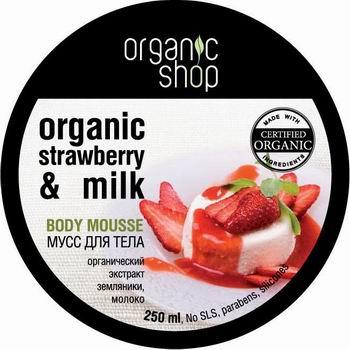 Organic Shop Мусс для тела Земляничный йогурт, 250 мл0861-10051Аппетитный мусс для тела Organic Shop Земляничный йогурт на основе органического экстракта земляники и молока насыщает кожу витаминами и микроэлементами, восстанавливает тонус, придавая ей изысканную бархатистость.Не содержит силиконов, SLS, парабенов. Без синтетических отдушек, консервантов и красителей.Товар сертифицирован.