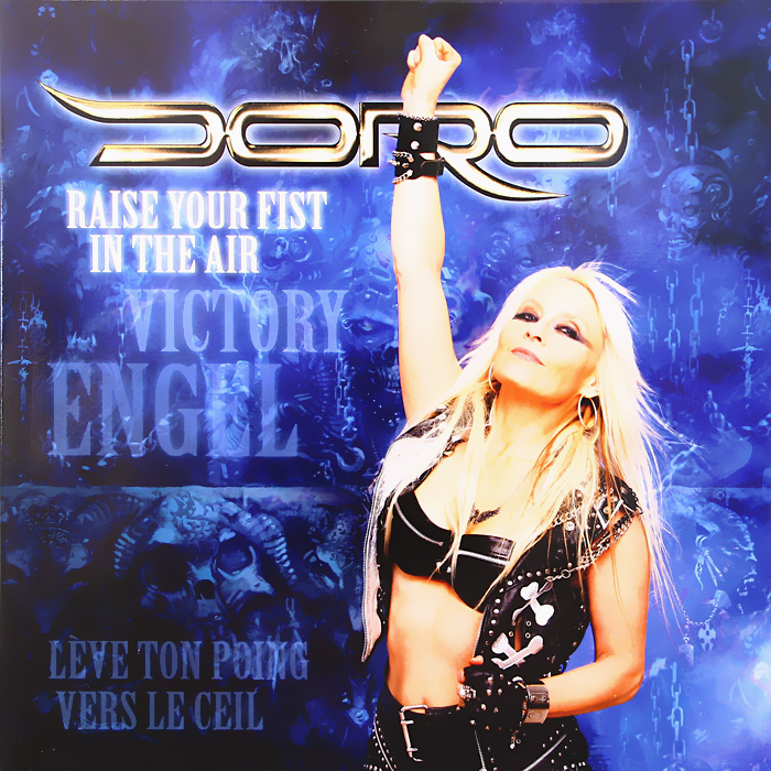 Doro Doro. Raise Your Fist In The Air. Limited Edition (LP) space deliverance limited edition glow in the dark vinyl lp