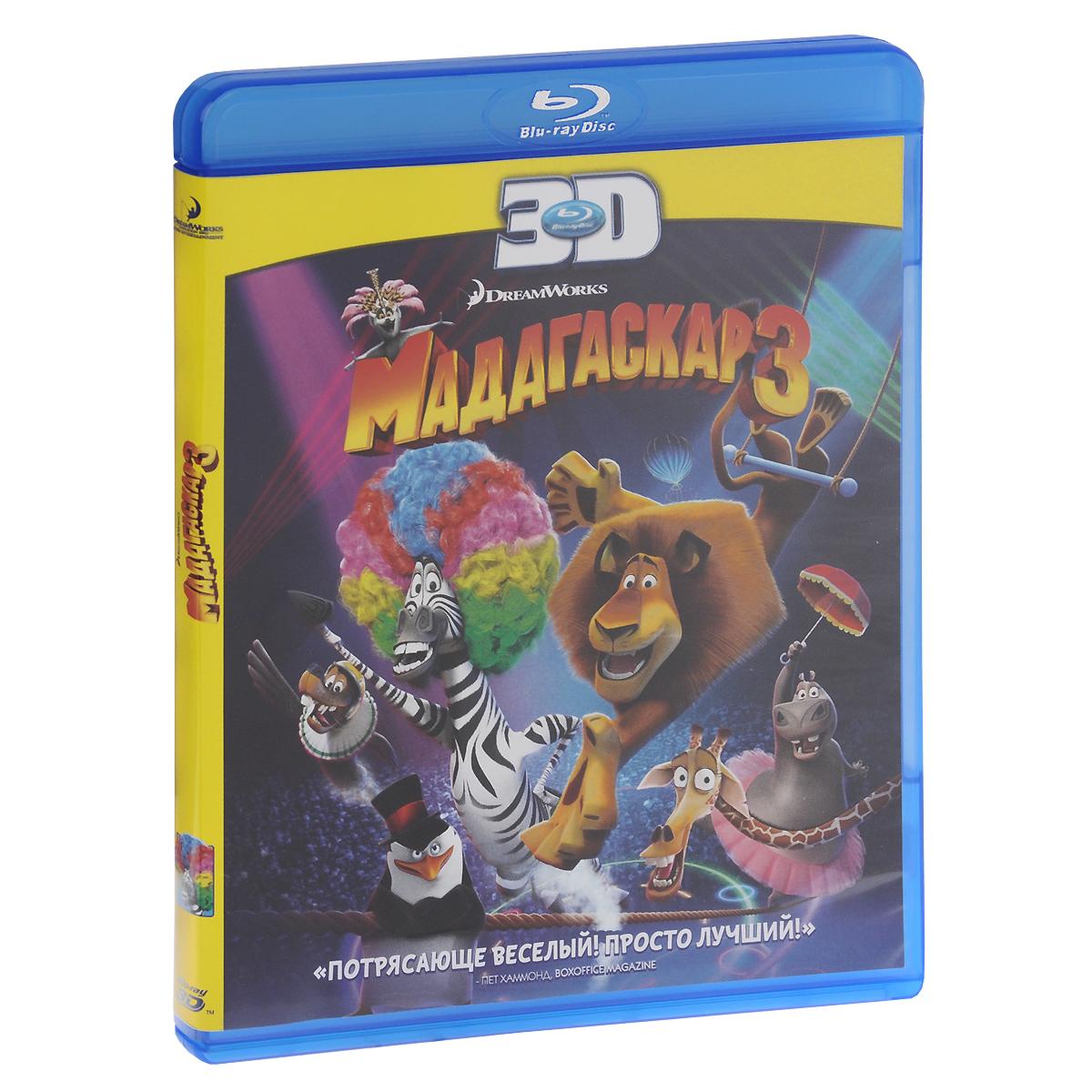 Мадагаскар 3 3D (Blu-ray) мадагаскар 3 3d blu ray