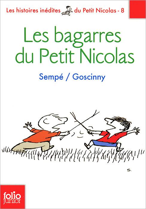 Les bagarres du petit Nicolas le petit nicolas