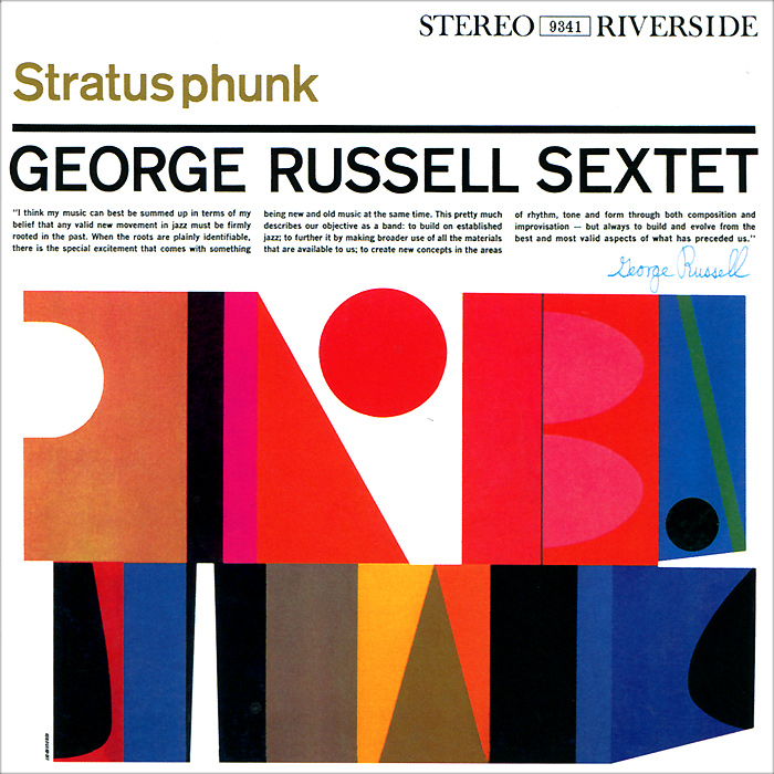 Джордж Рассел George Russell Sextet. Stratusphunk / George Russell Septet. The Stratus Seekers saucony кроссовки saucony jazz lowpro blue white 10