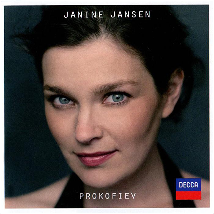 Дженин Дженсен Janine Jansen. Prokofiev