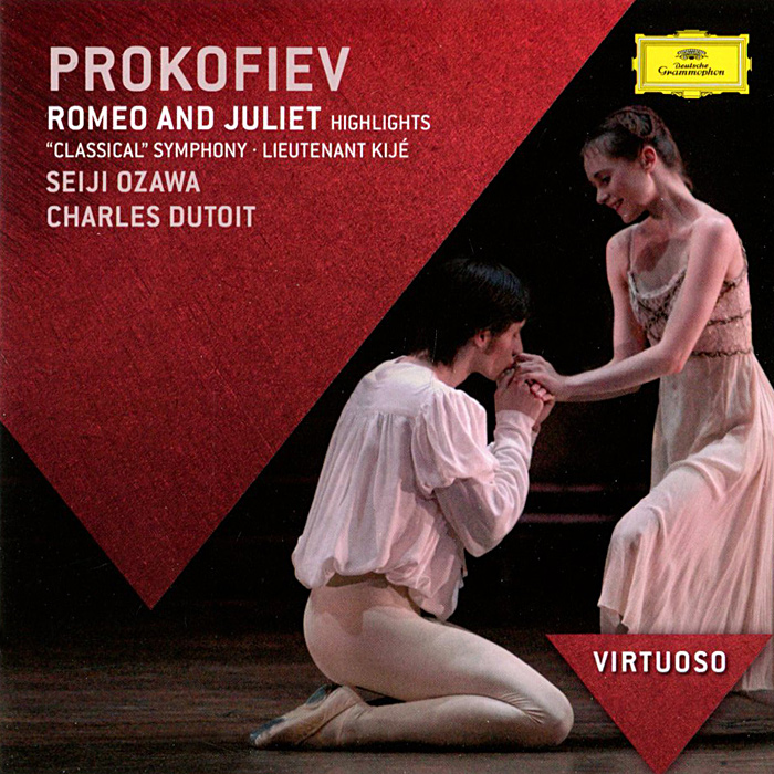 Prokofiev. Romeo And Juliet shakespeare william rdr cd [lv 2] romeo and juliet