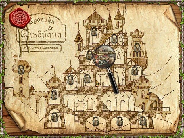 Хроники Альбиана.  Магическая конвенция Alawar Entertainment