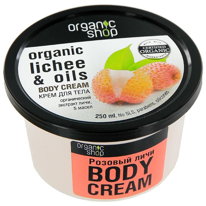 Крем для тела Organic Shop Розовый личи, 250 мл65500241Легкий крем для тела Organic Shop Розовый личи на основе органического экстракта личи и 5 масел (тиаре, авокадо, какао, лимона и герани) насыщает кожу витаминами, увлажняет и питает, делая ее более нежной и шелковистой.Крем не содержит силиконов, SLS, парабенов. Без синтетических отдушек и красителей, без синтетических консервантов. Характеристики:Объем: 250 мл. Производитель: Россия. Товар сертифицирован.