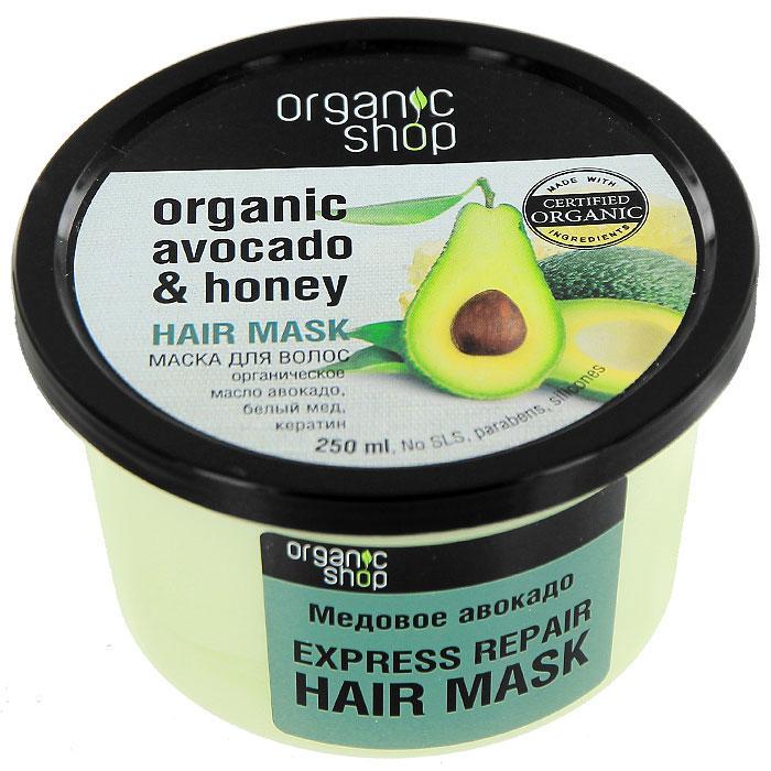 Organic Shop Маска для волос Медовое авокадо, 250 мл0861-10600Насыщенная экспресс-маска для волос Organic Shop Медовое авокадо, основанная на органическом масле авокадо и меде, превосходно восстанавливает волосы от корней до самых кончиков, укрепляет их структуру, придавая им упругость, эластичность и здоровый вид.Маска не содержит силиконов, SLS, парабенов. Без синтетических отдушек и красителей, без синтетических консервантов.Объем: 250 мл.Товар сертифицирован.