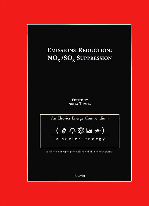 цены Emissions Reduction: NOx/SOx Suppression