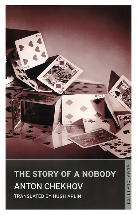 The Story of a Nobody darvesh karim and zeenat shah a success story of the holistic development of a school