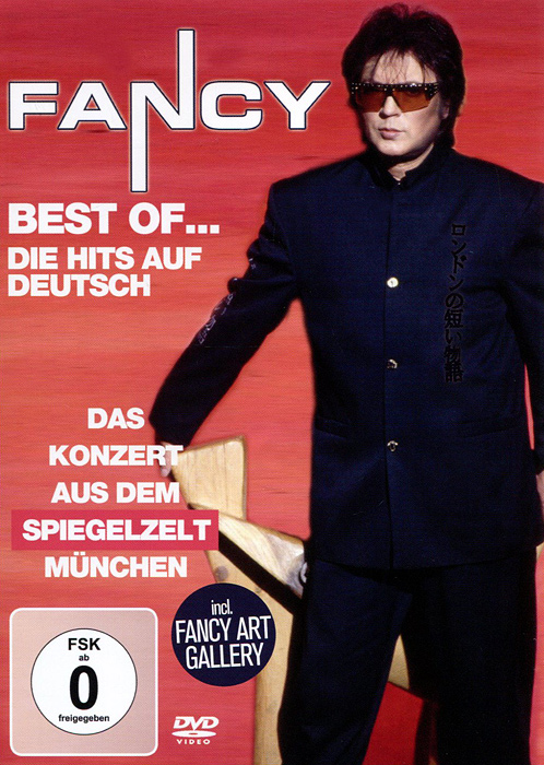 Fancy: Best Of... Die Hits Auf Deutsch сапоги quelle der spur 1013540