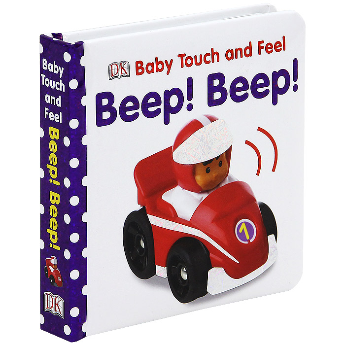 Beep! Beep! beep beep go to sleep