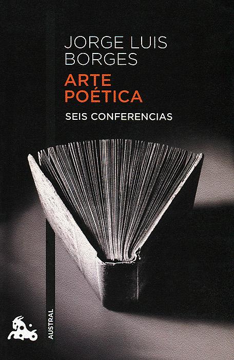 стоимость  Arte poetica  в интернет-магазинах