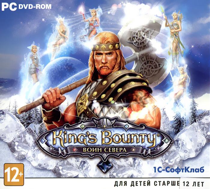 King's Bounty: Воин Севера, Katauri Interactive