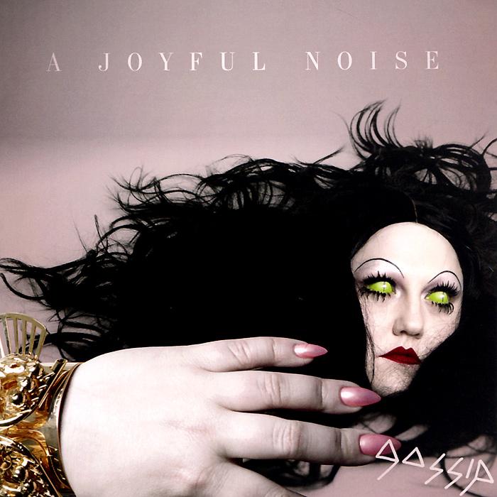 Gossip Gossip. A Joyful Noise gossip pубашка