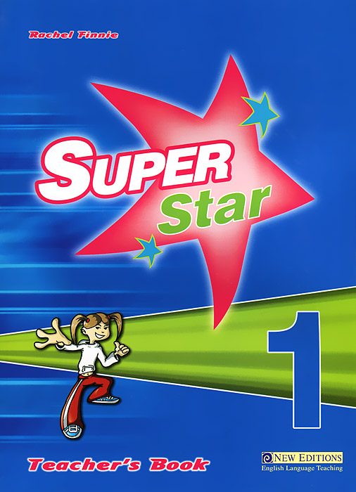 Super Star 1: Teacher's Book