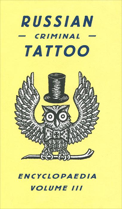 Russian Criminal Tattoo: Encyclopaedia: Volume III все цены