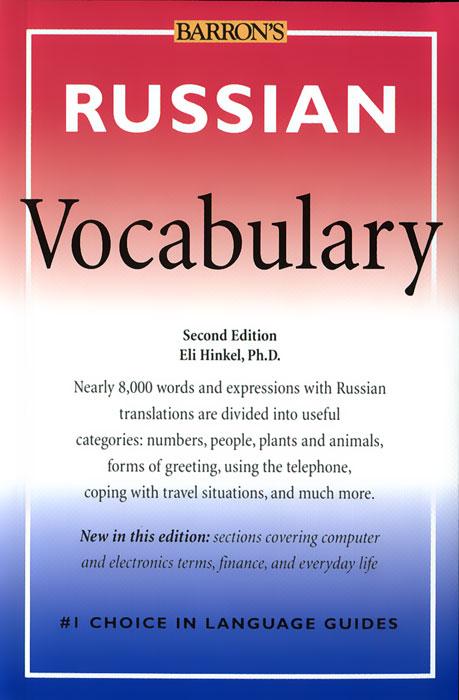 Russian Vocabulary russian phrase book