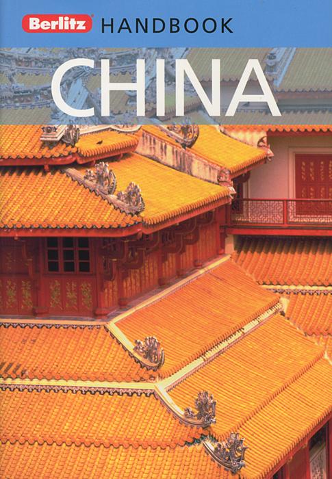 China: Handbook