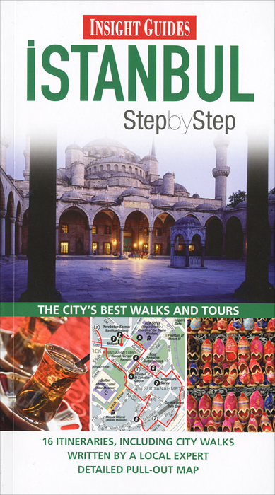 Istanbul: Step by Step stewart a kodansha s hiragana workbook a step by step approach to basic japanese writing