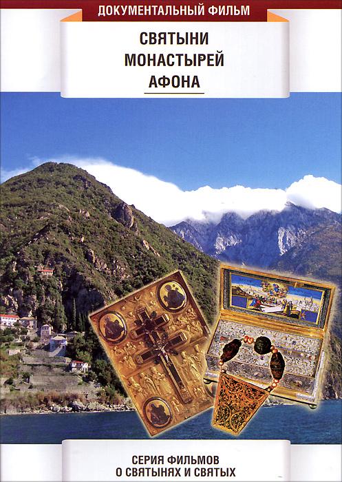 Святыни монастырей Афона