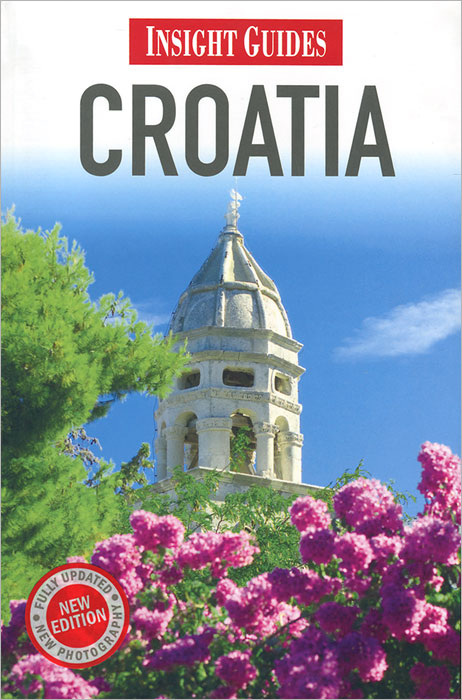 Insight Guides: Croatia reserved ремень