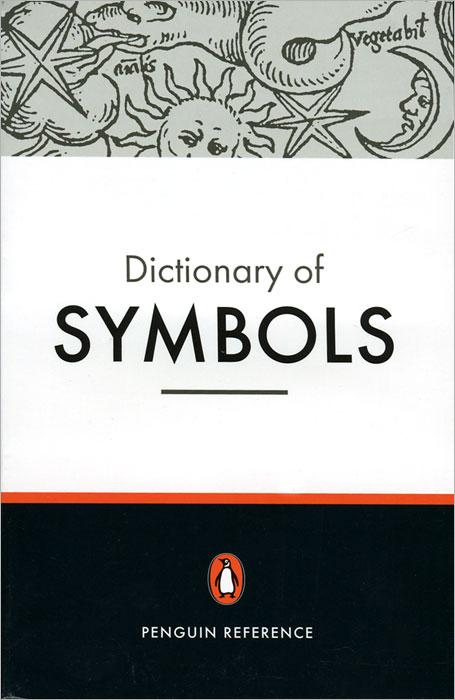 Dictionary of Symbols the interpretations of symbols in revelation 12