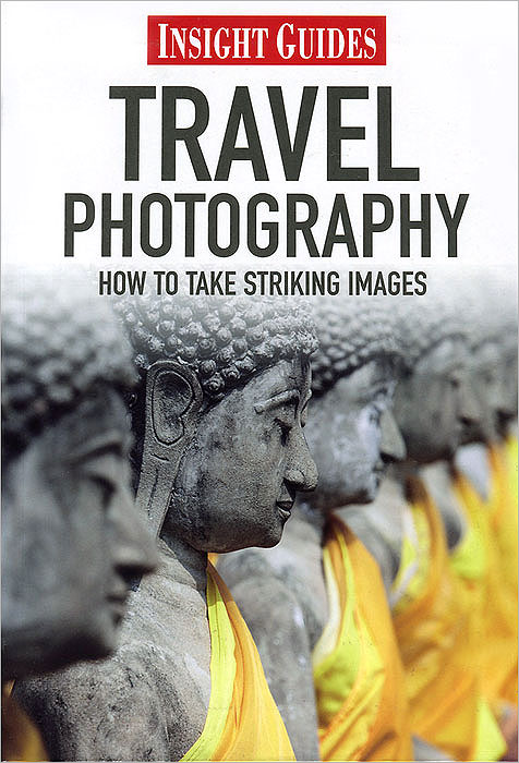 Travel Photography: How to Take Striking Images игрушка yako y1699035