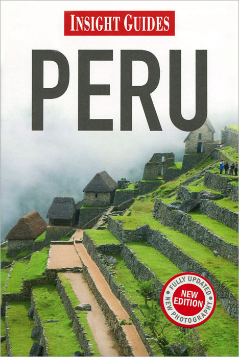 Insight Guides: Peru history of the conquest of peru with a preliminary view of the civilization of the incas комплект из 2 книг