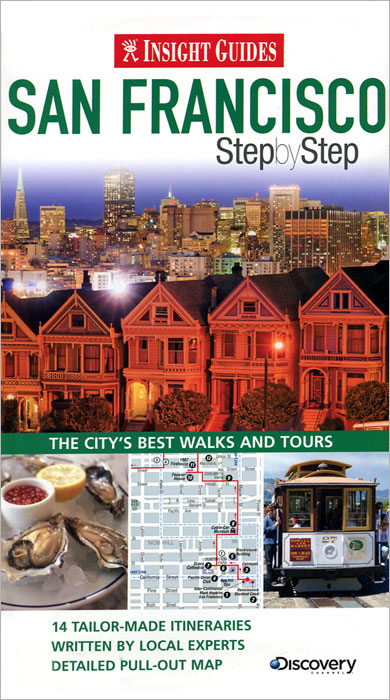San Francisco: Step by Step stewart a kodansha s hiragana workbook a step by step approach to basic japanese writing