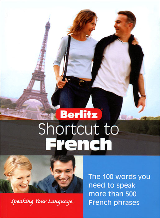 Shortcut to French be a shortcut