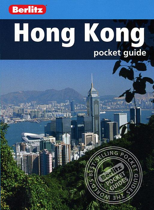Hong Kong: Pocket Guide lonely planet hong kong travel guide