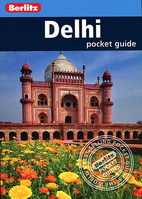 цена на Delhi: Pocket Guide