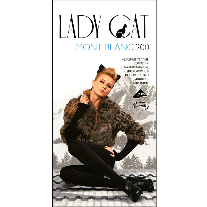 Колготки Грация Lady Cat Mont Blanc 200, цвет: черный. Размер 5 mont blanc туалетная вода starwalker 50ml