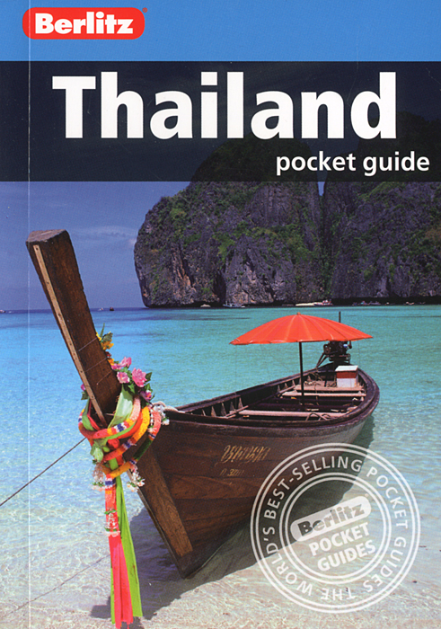 Thailand: Berlitz Pocket Guide rocks and minerals of north america pocket guide