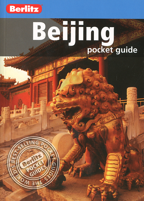 Beijing: Berlitz Pocket Guide gallop rick the gi diet shopping and eating out pocket guide