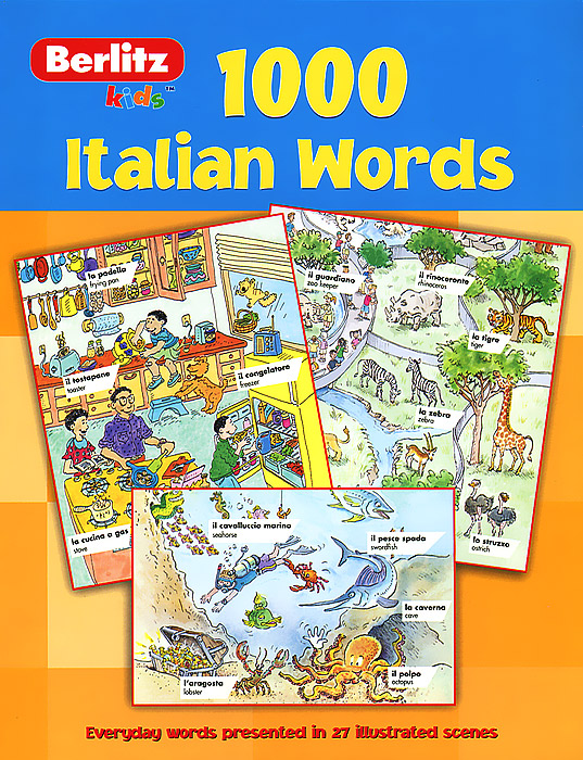 Berlitz Kids: 1000 Italian Words шорты luxmix шорты