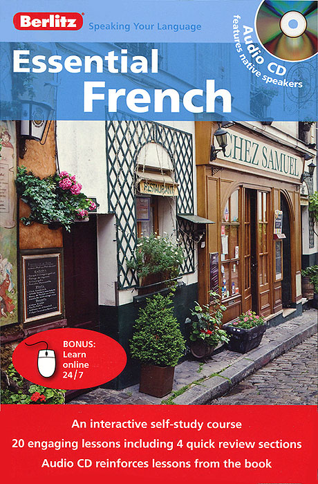 Berlitz: Essential French (+ CD)