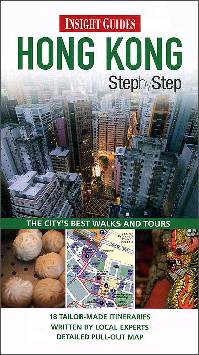 Insight Guides: Hong Kong Step by Step lonely planet hong kong travel guide