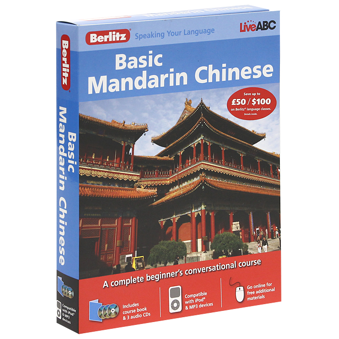 Berlitz: Basic Mandarin Chinese: Course Book (+ 3 CD) boya advanced spoken chinese with cd 2 2rd edition learn mandarin chinese book for chinese lover s